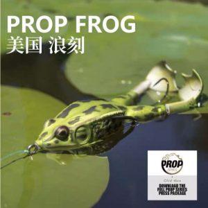 雷蛙什么牌子的好用 打黑雷蛙什么牌子最好