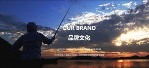 远投海竿哪个品牌好 十大远投海竿品牌